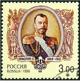 Nikolai Alexandrovich Romanov