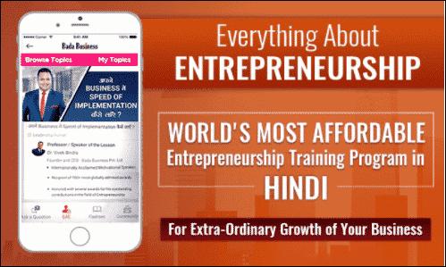 Everything About Entrepreneurship