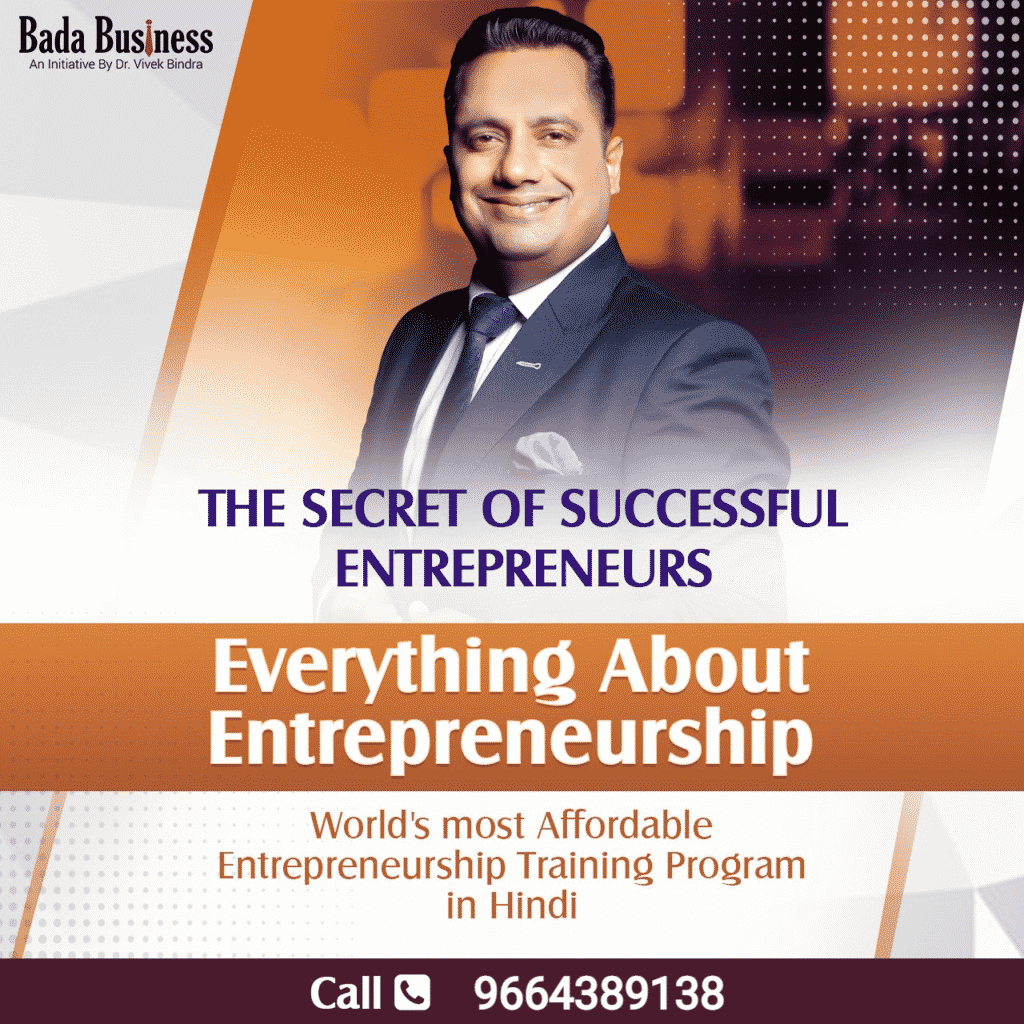 everything about entrepreneurship - %title%- The Blue Oceans Group