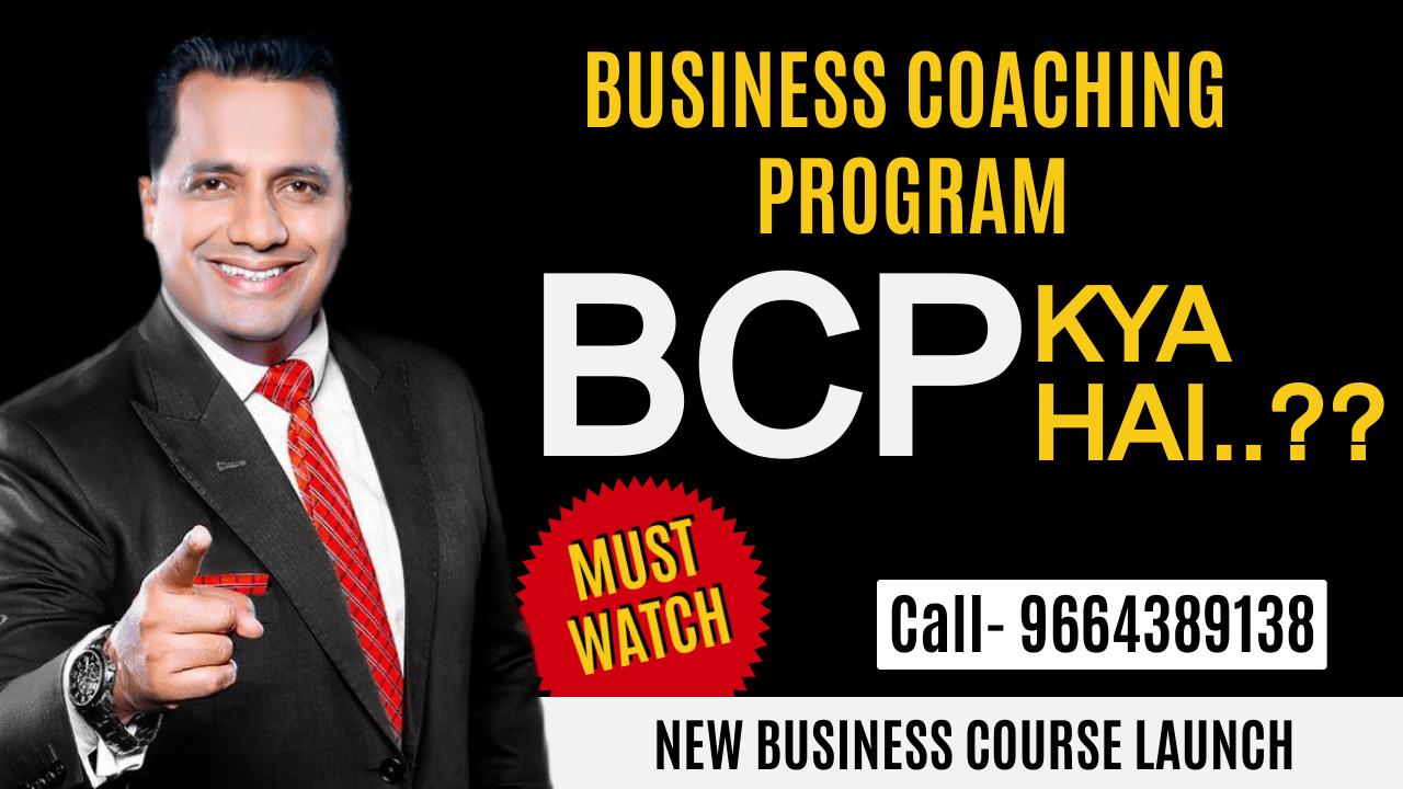 BCP Business Coaching Program by Dr Vivek Bindra