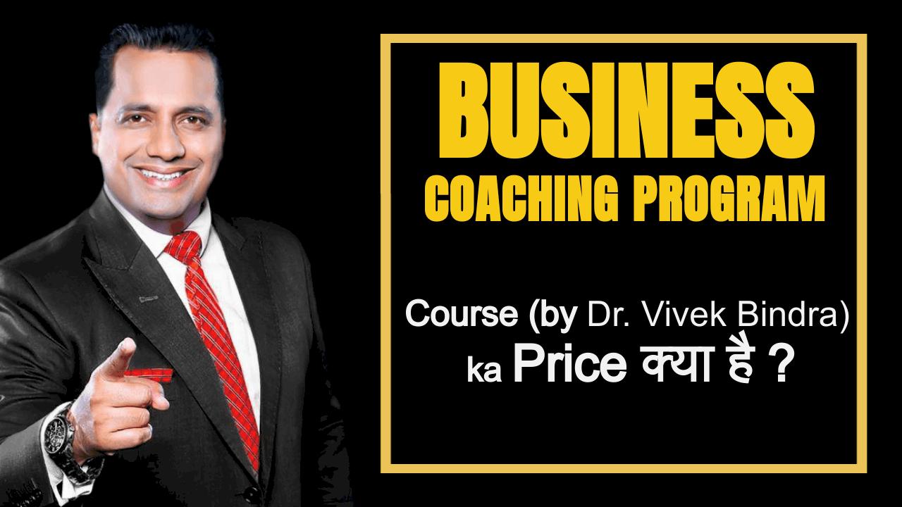Business Coaching Program Vivek Bindra Course Fees BCP Bada Business